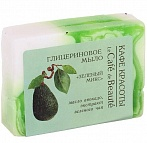 "LE CAFÉ DE BEAUTE Glycerin Soap ""Green Mix"""