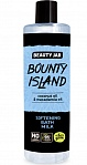 Beauty Jar BOUNTY ISLAND Softening bath milk, 400ml