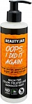Beauty Jar OOPS…I DID IT AGAIN! - hair balm for color-treated and damaged hair, 250ml