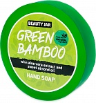 Beauty Jar GREEN BAMBOO - glycerine soap with aloe vera extract and sweet almond oil