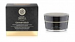 NS CAVIAR GOLD Proteine mask for face and neck skin