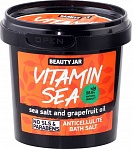 Beauty Jar VITAMIN SEA - anticellulite bath salt, 200g