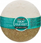 Beauty Jar TREAT YOUR FEET - foot bath and scrub, 250g