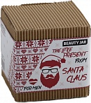 "Beauty Jar Gift set for men ""Little Present from Santa Claus"""