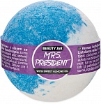 Beauty Jar MRS.PRESIDENT - bathbomb with sweet almond oil