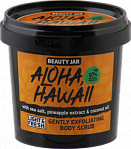 Beauty Jar ALOHA HAWAII rejuvenating body and face scrub, 200g