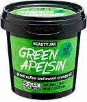 Beauty Jar GREEN APELSIN - modelling body scrub, 200g