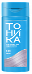 TONIKA  9.01 Amethyst Tinted balm, 150ml