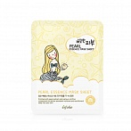 Esfolio Pearl Essence Mask Sheet 25ml