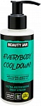 Beauty Jar EVERYBODY, COOL DOWN! - Ultra-refreshing body cream,