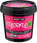 Beauty Jar COLORFUL - сolor protection intense hair mask, 140g