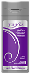 TONIKA  yellowness neutralizer Tint shampoo, 150ml