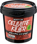 Beauty Jar CELLULITE KILLER - anti-cellulite dry body scrub, 150g