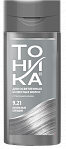 TONIKA  9.21 Ash Blonde Tinted balm with laminating effect, 150ml