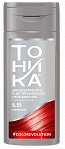 TONIKA  6.65 Indian Summer Tinted balm, 150ml