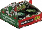 Beauty Jar Happy New Year and Merry Christmas! - gift package