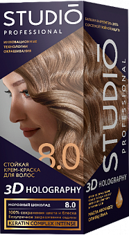 STUDIO 3D Long Lasting Colour Cream 3D HOLOGRAPHY 8.0 Frosty Chocolate