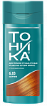 TONIKA  6.03 Cappuccino Tinted balm with laminating effect, 150ml