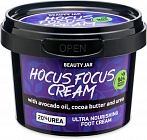 Beauty Jar HOCUS FOCUS CREAM - Ultra nourishing foot cream, 100ml