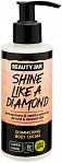 Beauty Jar SHINE LIKE A DIAMOND - Shimmering body cream,