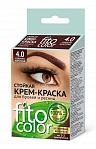 FITOCOSMETIC 4.0 Resistant cream dye for eyebrows and eyelashes (dark chocolate color), 2x2ml