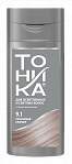 TONIKA  9.1 Platinum Blonde Tinted balm, 150ml
