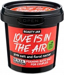 Beauty Jar LOVE IS IN THE AIR - foaming bath salt for couples, 200g