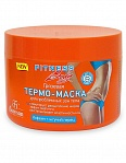 Fitness Body Mud Thermo Mask for problem body's areas 500ml