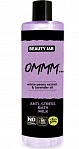 Beauty Jar OMMM… Anti-stress bath milk, 400ml