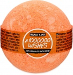 Beauty Jar A 1000000 WISHES - bath bomb