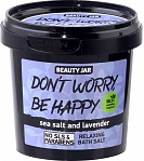 Beauty Jar DON'T WORRY, BE HAPPY - relaxing bath salt, 200g