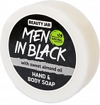 Beauty Jar MEN IN BLACK - Hand and Body soap with sweet almond oil and manly perfume