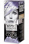 "Fara WOW Colors wash off cream dye ""Purple Silk"" 80ml"