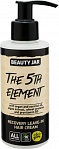 Beauty Jar The 5th element - Recovery leave-in hair cream, 150ml