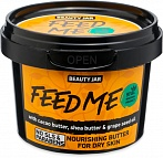 Beauty Jar FEED ME - nourishing butter for dry skin, 90g