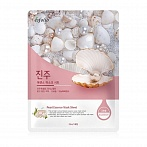 Esfolio Pearl Essence Mask Sheet 23ml